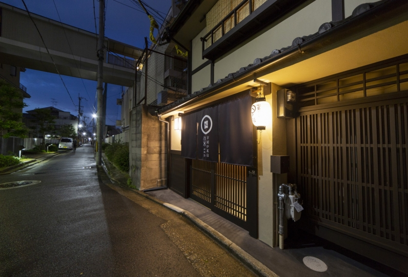 SEN Shichijo Heian (dog friendly) / Kyoto Near Kyoto Station 14