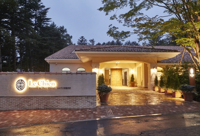 Le Chien Resort & Pet Hotel