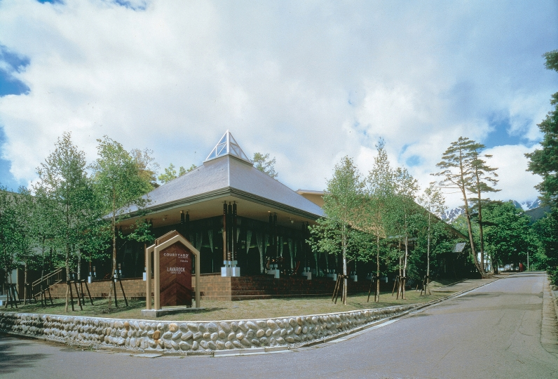 Courtyard by Marriott Hakuba / Nagano Hakuba・Kotani 31