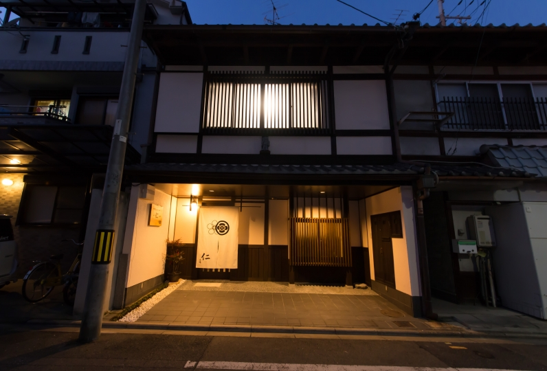 Guest House Jinn / Kyoto Near Kyoto Station 37