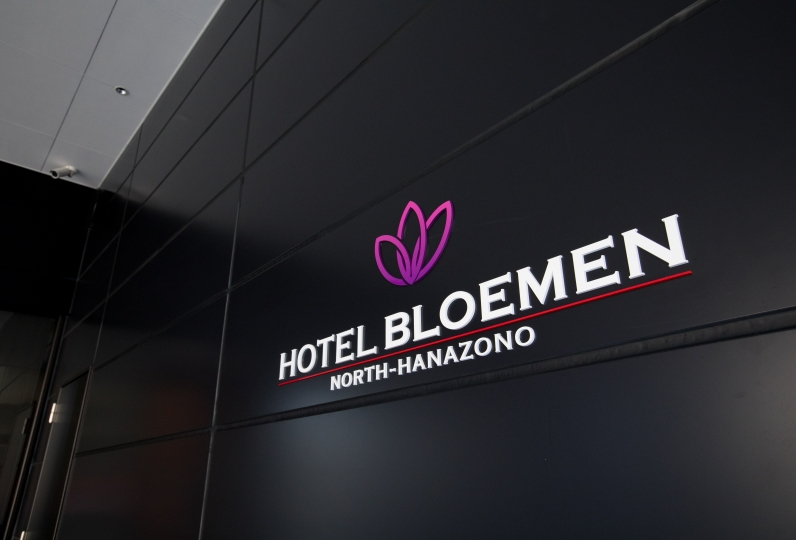 Hotel Bloemen North Hanazono  / Osaka Uehonmachi・Tennoji・Southern part of the city 2