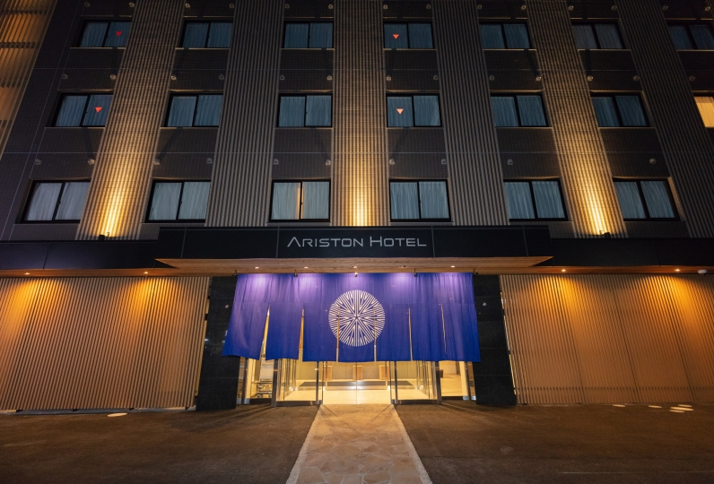 Ariston Hotel Kyoto Jujo / Kyoto Near Kyoto Station 15