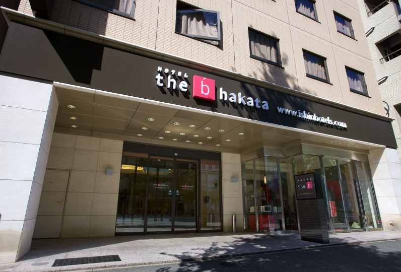 the b Hakata / Fukuoka Fukuoka City (near Tenjin near Hakata Station) 1
