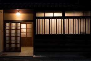 Kyoto Knot Vacation House / 京都府 京都駅周辺 11