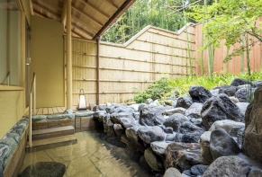 Suiran Luxury Collection Hotel Kyoto / Kyoto Sagano・Arashiyama・Takao 25