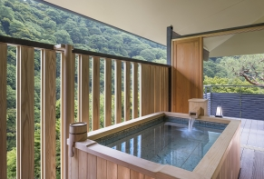 Suiran Luxury Collection Hotel Kyoto / Kyoto Sagano・Arashiyama・Takao 76