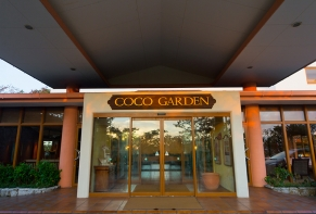 Coco Garden Resort Okinawa / Okinawa West Coast・East Coast 72