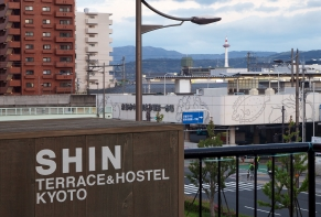 SHIN TERRACE & HOSTEL KYOTO / 京都府 京都駅周辺 10