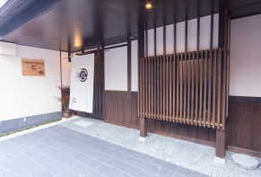 Guest House Jinn / Kyoto Near Kyoto Station 2